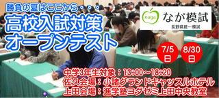 nagamoshi200705.jpg
