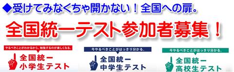 touitsu2106.png